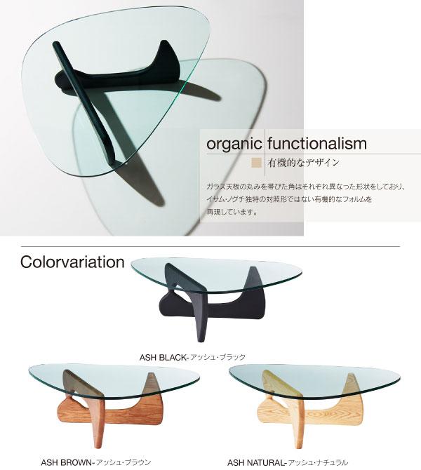 デザイナーズ  ガラステーブル 机 和モダン 天板19mm厚 オフィス カフェ リビング 和室 洋室 - aimcube画像4