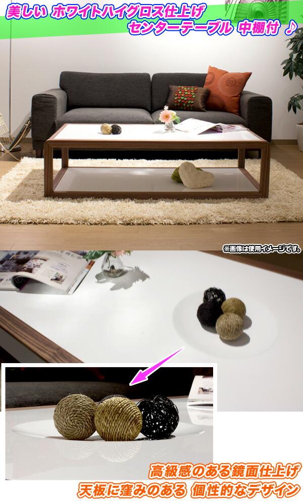 ハイグロス ローテーブル シンプル テーブル 完成品 スタイリッシュ おしゃれ - aimcube画像2