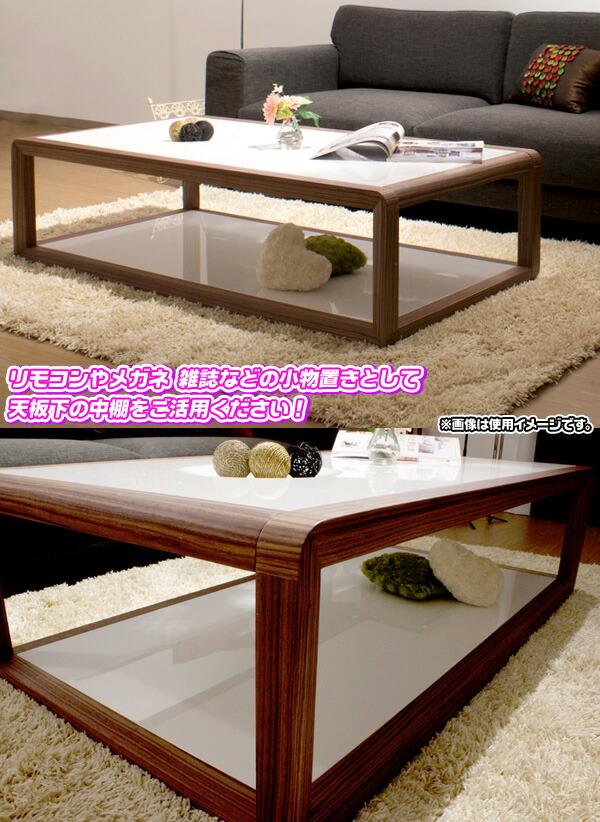 センターテーブル 幅129cm 天板窪み仕様 鏡面仕上げ おしゃれ 高級感 カフェ風 テーブル - エイムキューブ画像3