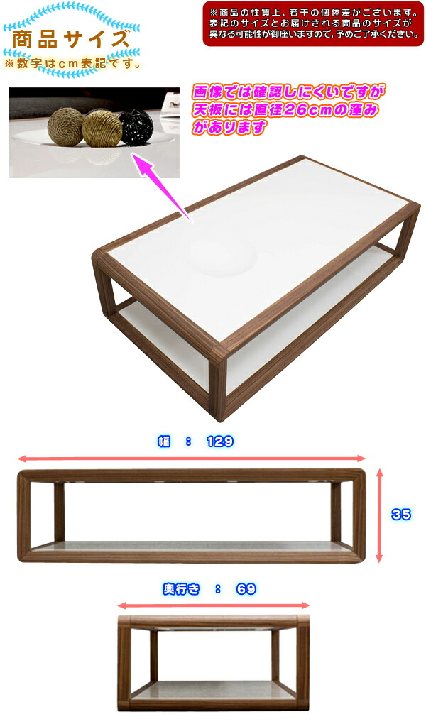 ハイグロス ローテーブル シンプル テーブル 完成品 スタイリッシュ おしゃれ - aimcube画像4