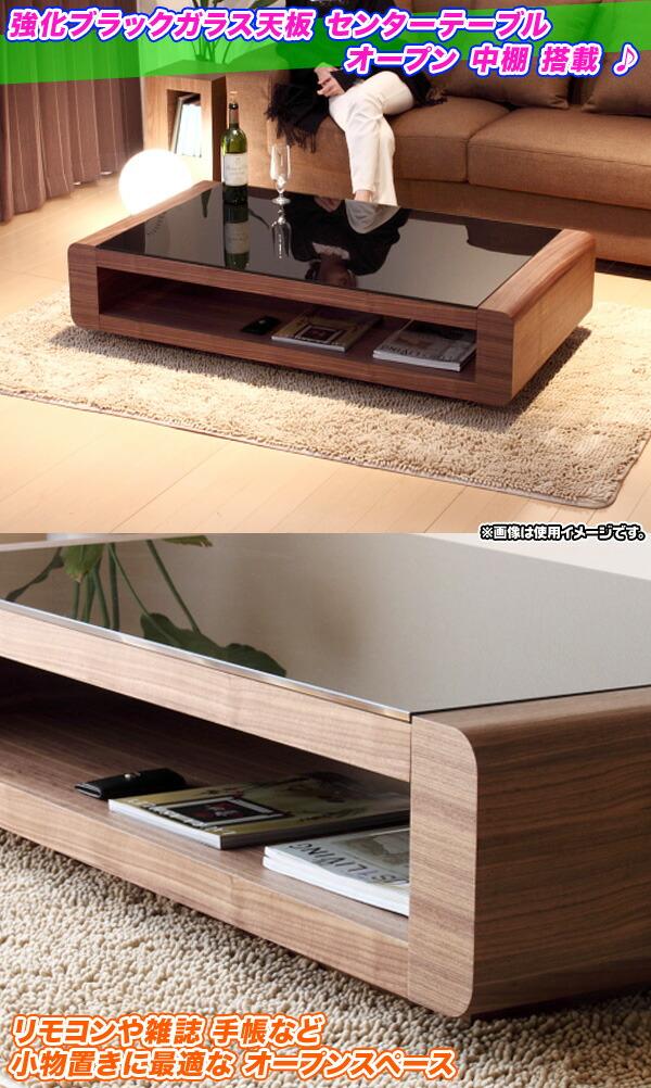 ローテーブル シンプル テーブル 中棚 オープン おしゃれ スタイリッシュ おしゃれ - aimcube画像2