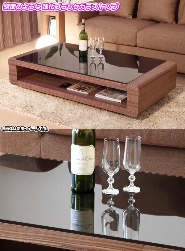 センターテーブル 幅130cm 強化ブラックガラス 天板 高級感 カフェ風 テーブル - エイムキューブ画像3