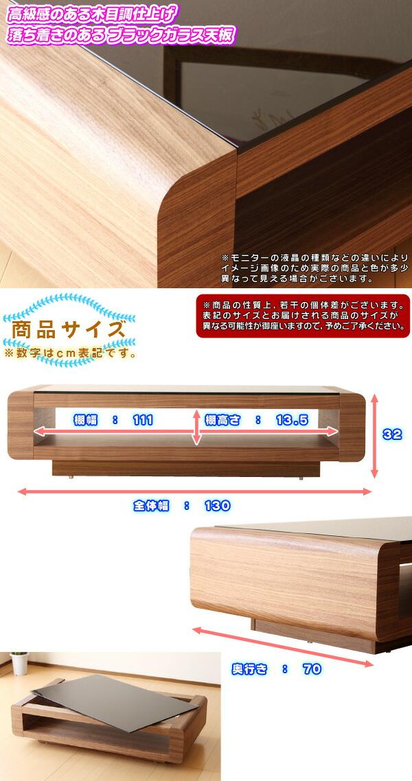 ローテーブル シンプル テーブル 中棚 オープン おしゃれ スタイリッシュ おしゃれ - aimcube画像4