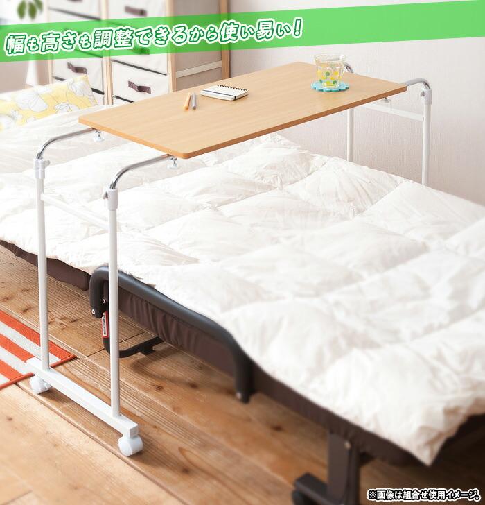 介護用テーブル 補助テーブル キャスター付 高さ調節可能 伸縮テーブル - aimcube画像2