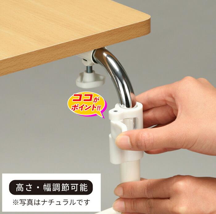 ベッド用テーブル 横幅92.5〜145cm 調整可能 介護テーブル ベッド用 フリーテーブル 作業台 - エイムキューブ画像3