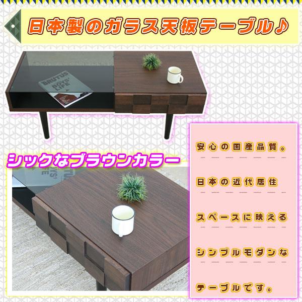 センターテーブル リビングテーブル 日本製 ☆ 小物入れ付 リモコン 収納 テーブル 幅110cm - aimcube画像2