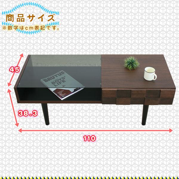 センターテーブル リビングテーブル 日本製 ☆ 小物入れ付 リモコン 収納 テーブル 幅110cm - aimcube画像4