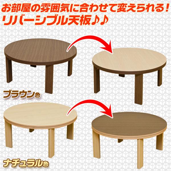 こたつテーブル 掛布団セット 幅85cm 正方形 コタツ ハイタイプ カジュアルこたつ 2点セット - エイムキューブ画像3