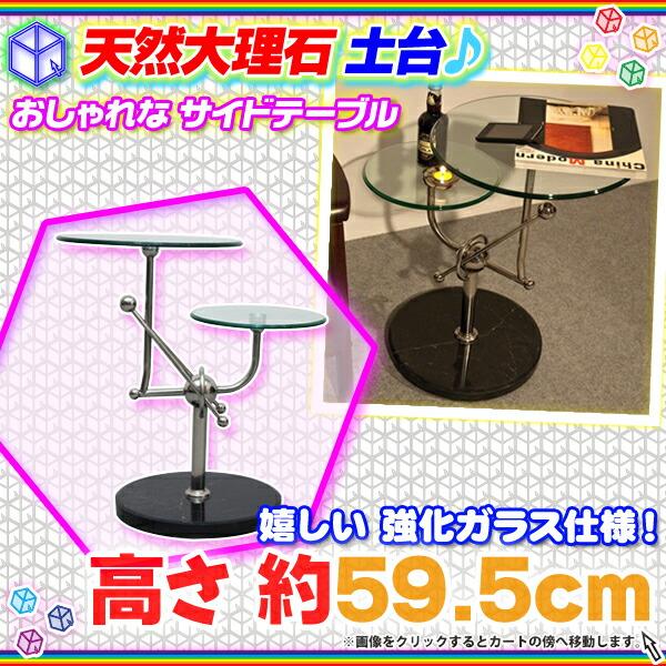 強化ガラス製 サイドテーブル ガラステーブル 飾り台 ミニテーブル 展示テーブル - エイムキューブ画像1