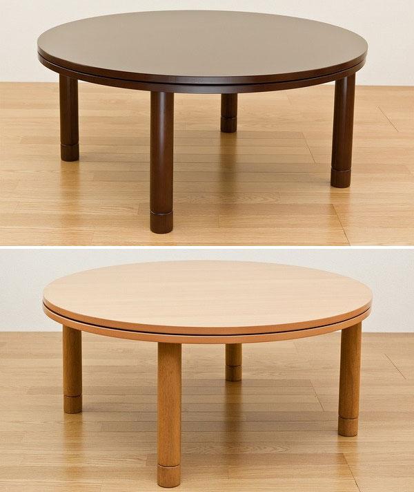 センターテーブル 75cm幅 リビングテーブル 炬燵 ちゃぶ台 - aimcube画像2