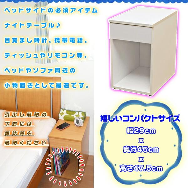 ソソファサイドテーブル マガジン収納 背面化粧仕上げ ベッドサイド 寝室用 収納 雑誌立て - aimcube画像2