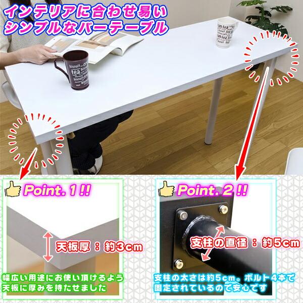 バーテーブル 幅120cm 高さ90cm テーブル 作業台 長机 会議用 テーブル - エイムキューブ画像3