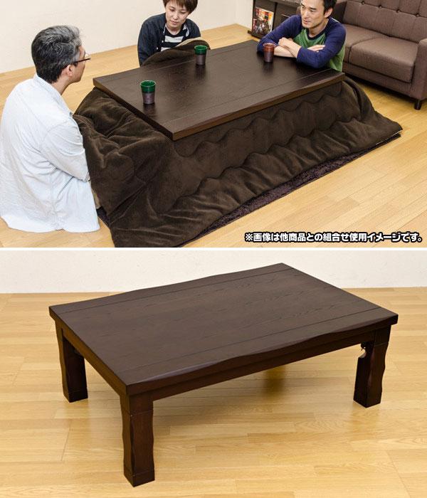 折り畳みコタツ ローテーブル 和風 座卓 食卓 ☆ 高さ調節可能 石英管ヒーター 長方形テーブル - aimcube画像2