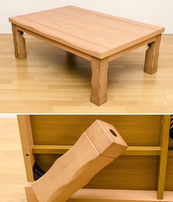 折脚式 こたつ テーブル 幅120cm 継脚 コタツ センターテーブル ヒーター国内メーカー 600W - エイムキューブ画像3