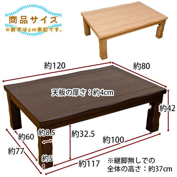折り畳みコタツ ローテーブル 和風 座卓 食卓 ☆ 高さ調節可能 石英管ヒーター 長方形テーブル - aimcube画像4