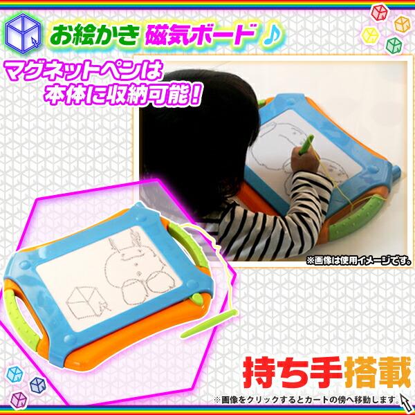 お絵かきボード マグネットペン付属 磁気ボード 子供 おえかき クリスマス プレゼントに最適 - エイムキューブ画像1
