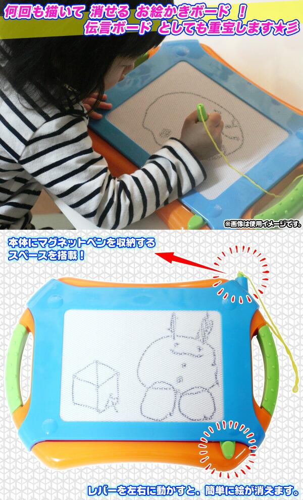 らくがき 子ども 伝言ボード お画描き 持ち手付 お子様 お孫さん への 誕生日 - aimcube画像2