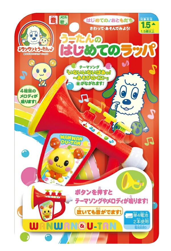 幼児用 おもちゃ ラッパ 単4電池2本付 いないいないばあっ! テーマソング - aimcube画像2