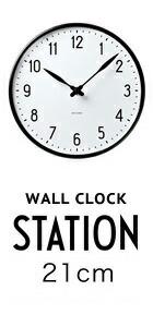 ステーション21cmリンク