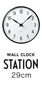 ステーション29cmリンク