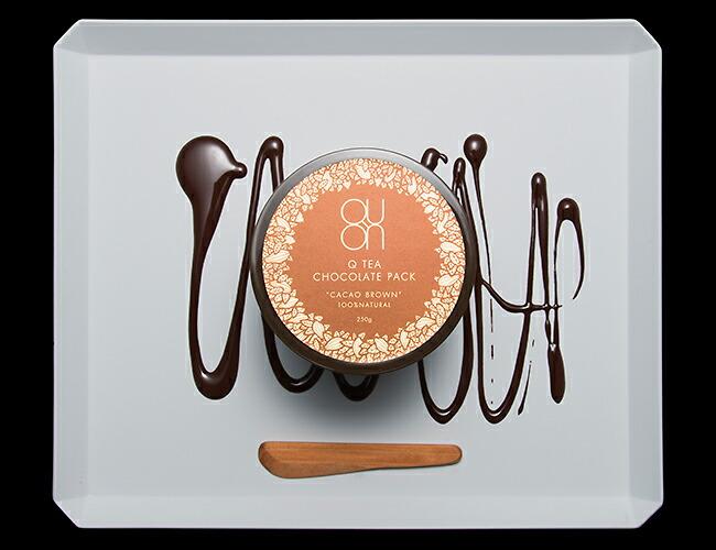 チョコレートパック_カカオブラウン