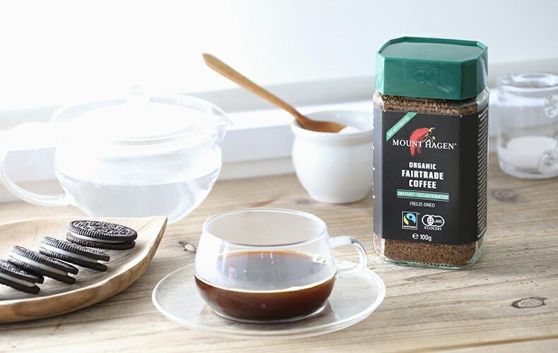 コーヒー オーガニック レス トレード カフェ イン ハーゲン インスタント マウント フェア
