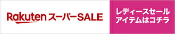 womens-sale