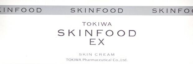 常盤薬品トキワスキンフードEX