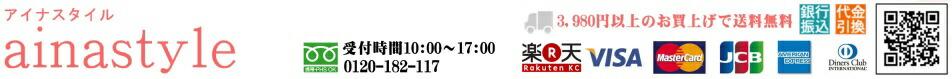 コラーゲンシャンプー pptコラーゲン&シルクシャンプー スカルプシャンプー シャンプー人気ランキング 常盤薬品 ノエビア