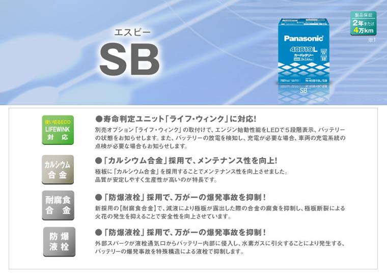 sb_top.jpg