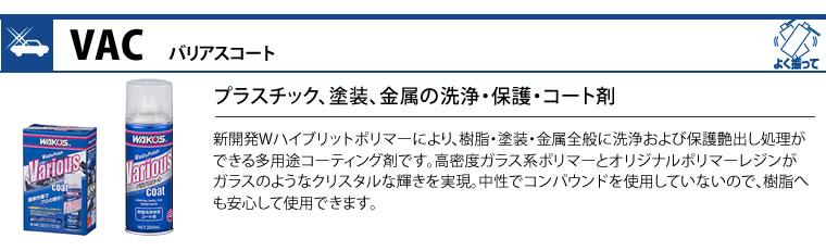 https://image.rakuten.co.jp/ainekusu/cabinet/02409470/02603367/a141_top3.jpg