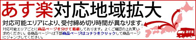 asu_kakudai_1.jpg