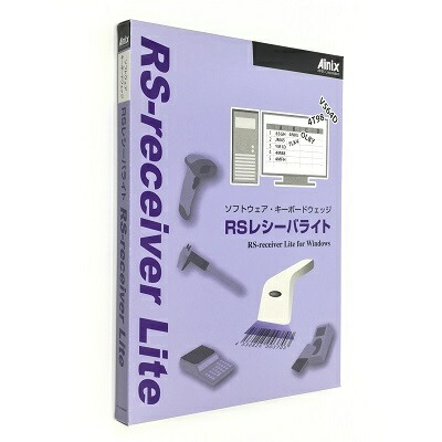 RS-receiver Lite V4.0