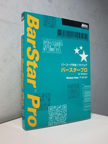 BarStar Pro V3.0