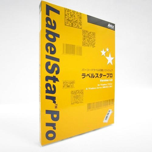 LabelStar Pro V4.0