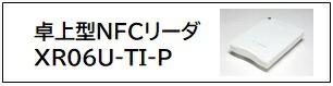 XR06U-TI-P