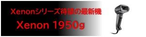 DP8402S