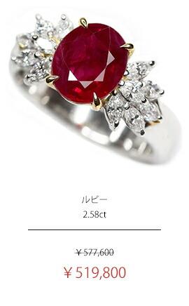 ミャンマー産(ビルマ産)ルビー 2.58ct ダイヤモンド 0.56ct オーバル 楕円 マーキスカット リング