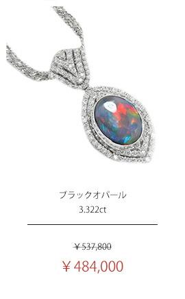 ダイヤモンド 1.36ct オーバル 楕円 三連チェーン ネックレス