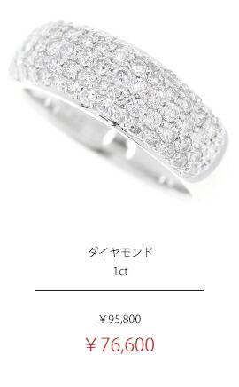 ダイヤモンド 1ct パヴェダイヤ リング