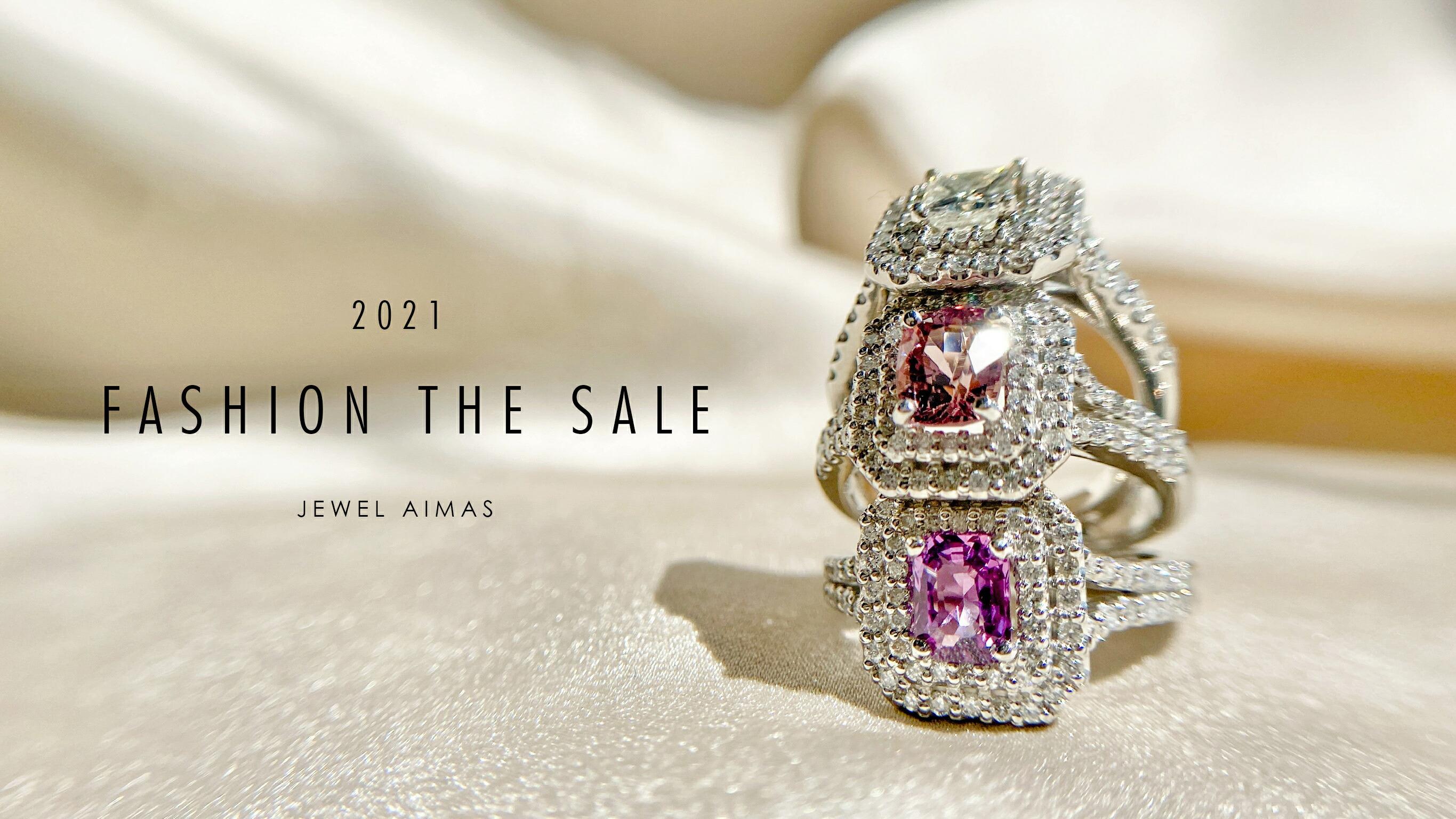 fashion the sale
