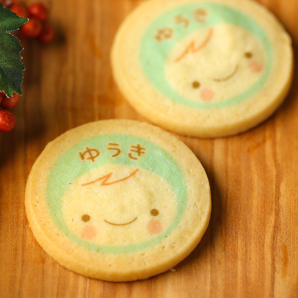 名入れプリントクッキー(男の子/水色)