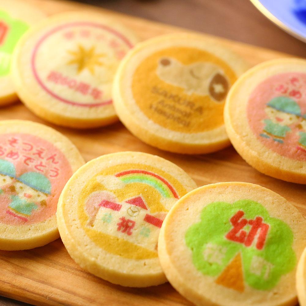 ご卒園・ご卒業記念オリジナルロゴクッキー