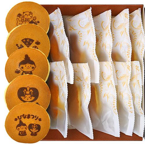 ひなまつりどら焼き(10個)
