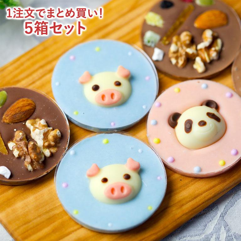 マンディアン・チョコレート 5箱セット