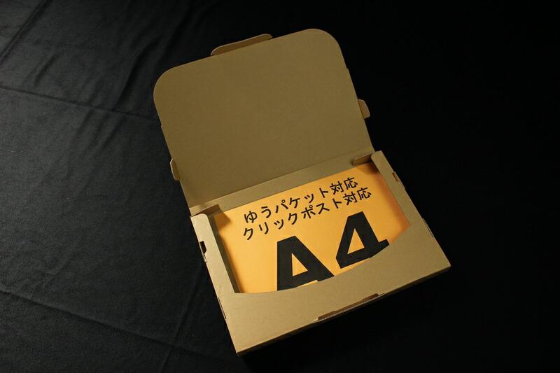 クリックポスト 箱 a4