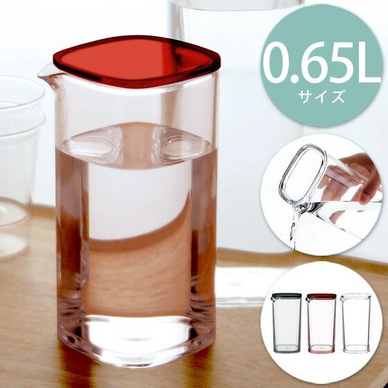 食器 ウォーターカラフェ 瓶 ピッチャー お茶入れ 冷水筒 ピッチャーガラスポット 軽くて丈夫なアクリル製ウォーターカラフェ0.65Lサイズ クリア レッド グリーン