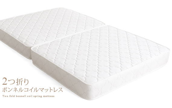 lowest price 44990 806b4 For two mattress Bonn flannel coil doubles fold ideal sleep posture sound  sleep♪