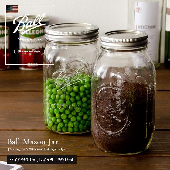 メイソンジャー ガラス ヴィンテージ Ball Mason Jar〔メイソンジャー〕32oz レギュラー&ワイドマウス    単品販売となっております。