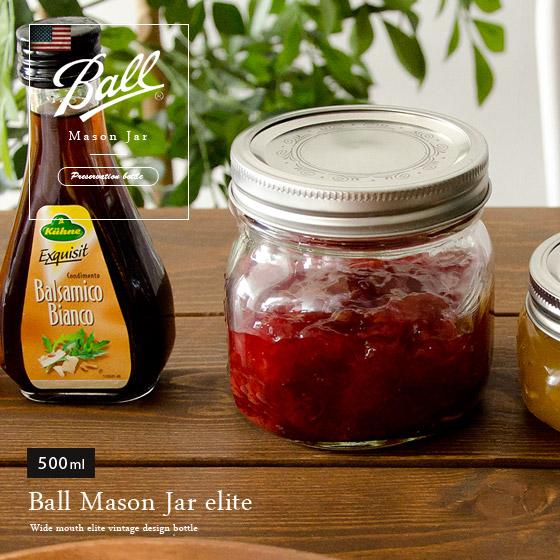 メイソンジャー ガラス ヴィンテージ Ball Mason Jar〔メイソンジャー〕16oz ワイドマウスエリート    単品販売となっております。
